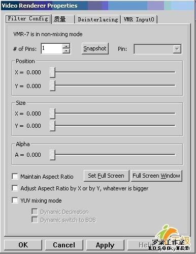 DirectShow入门之模拟构建Graph