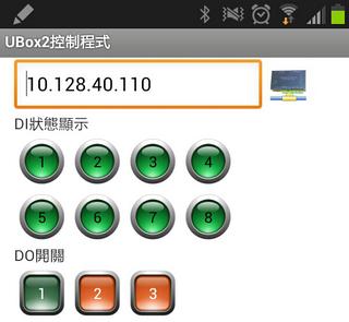 描述: C:\Users\Administrator\Desktop\2013-01-16_134955.jpg