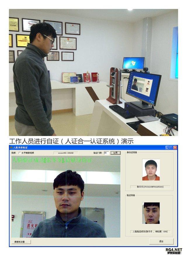 革新监狱安防系统 人脸识别技术成主力