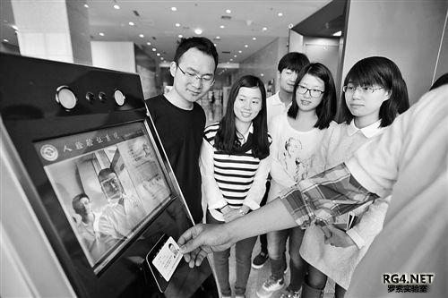 4月15日,中科院重庆绿色智能技术研究院,研究人员正在向大家展示用人脸识别系统远程开户。