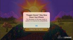 """从iOS 10.1这个强制提示聊聊""""64位""""对苹果有多重"""